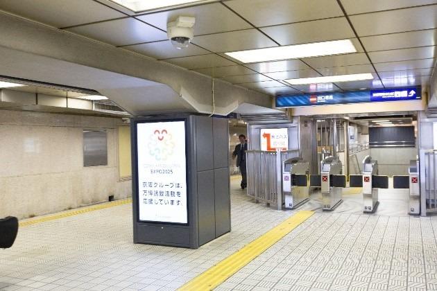 3.京阪の改札の左側を進みます。